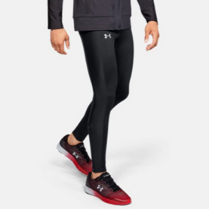gifts for runners mens compression leggings