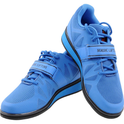 best budget lifting shoes